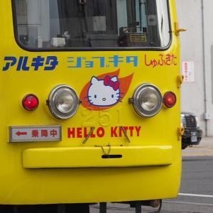 キティちゃん登場 3
