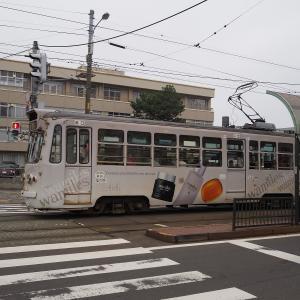 244ワミレス化粧品のラッピング電車  2