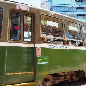 Oh!札幌市電M101  その5