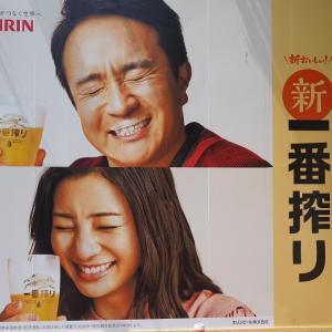札幌大通ビアガーデン その3