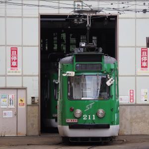 札幌市電210形?ここまでの経過