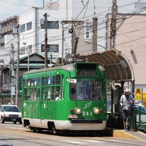 札幌市電210形?ここまでの経過 3