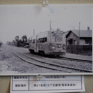 市電100周年記念作品展 その29(廟塔前)