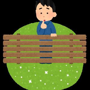 私は私、うちの芝生もなかなかのものです☆