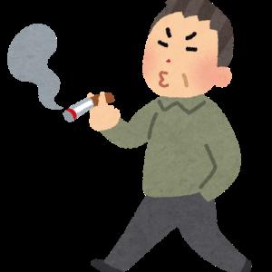 歩きタバコは注意せず道を変えよう
