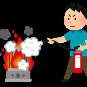 怒りの炎を自分で消せれば周りの人を巻き込まなくて済む