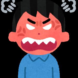 自分の怒りのパターンに気付いていますか?