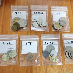 【整理整頓】海外のお金を通貨別に整理してみた