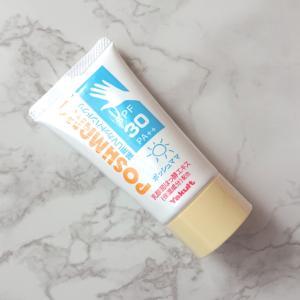 【ヤクルトコスメ】薬用UVカットハンドクリーム とサンプル