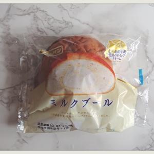 【菓子パン】ミルクブール
