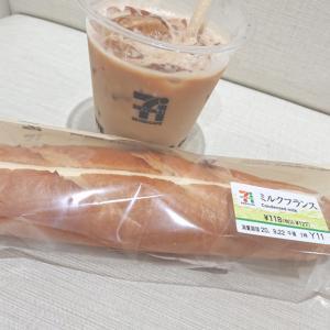 【セブンイレブン】ミルクフランス
