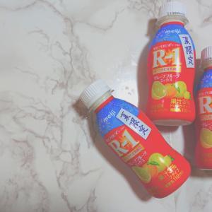 【夏限定】R-1 グレープフルーツミックス