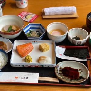 Go To Tokai part 2