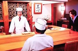 今週(9/15)の「仮面ライダーゼロワン」第3話