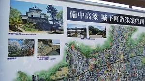 備中松山城で遊び転げる!(+最近の『城プロRE』)