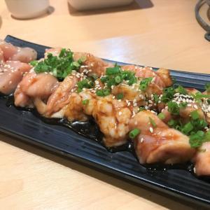 ホルモン焼肉「平嶋」