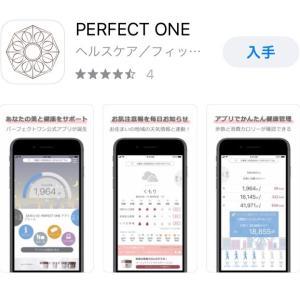 アプリダウンロードで2800円のクレンジングが貰える!!