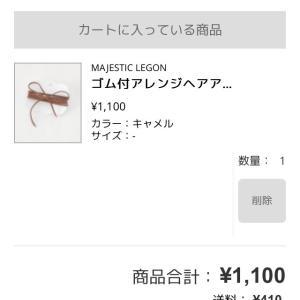 """""""シティーヒルオンラインでただポチ!"""""""