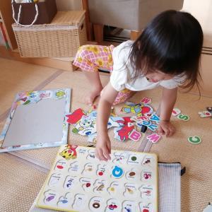 子供用パズルの収納方法