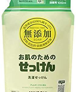 ミヨシの液体洗濯石けんの使い道
