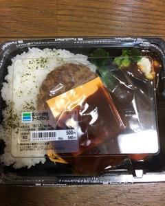 ファミリーマートから新発売!【BIGハンバーグ弁当(チーズ&デミソース)】ハンバーグはやっぱり美味しいですよね~!