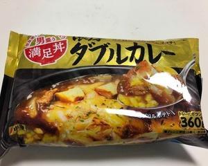 meijiから発売されている冷凍食品【濃厚ダブルカレー】は、ボリューム満点の360グラム!