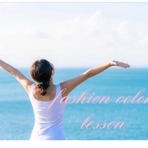 重ね着にキレイな色使いができるとオシャレに見える理由