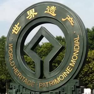 杭州が誇る 世界遺産の湖「西湖」へ