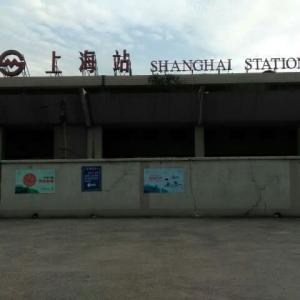 本当に この場所に宿はあるのか?上海の格安ホステル