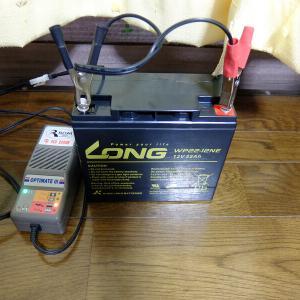 バッテリー換えたのに…おかしいなぁ→短期交換に踏み切る