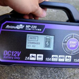 パルス充電器 メルテックMP-220を使ってみた