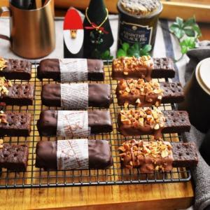 【通信講座】12月 焼き菓子 応用Ⅲ「悪魔のショートブレッド・ショコラ」。発送しました。
