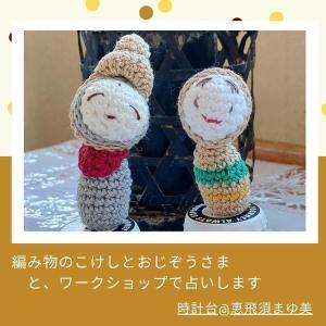 chicoowaマルシェ Summer 2021 ご出店作家さんのご紹介(^^♪