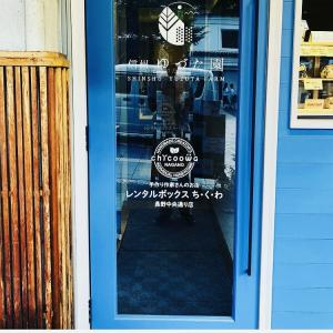 chicoowa長野中央通り店のレセプションへ行って来ました(^O^)