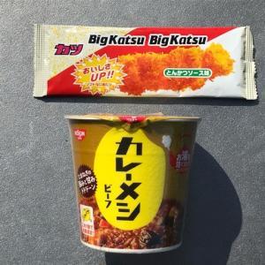 BigKatsu カレーメシ