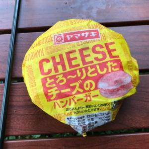ホットサンドメーカーでスーパーのハンバーガー焼いてみた
