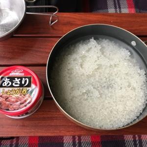 朝ごはんにあさりの炊込みご飯作ってみた