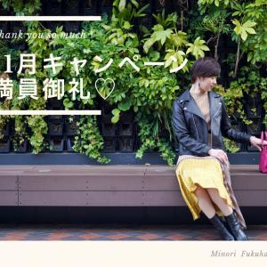 【満席御礼!】名刺&パンフレット制作キャンペーン