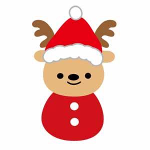 アラカンおひとりさま、クリスマスの過ごし方