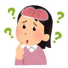 認知症予備軍?これから脳がますます老化していくと思うと恐ろしいです