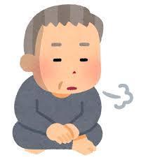 志村けんさんショックで、再びひきこもり始めた高齢者たち