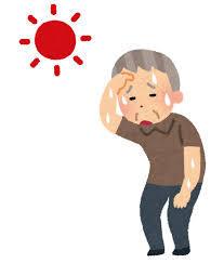 高齢者は熱中症になりやすい、売り切れる前におすすめしたいもの