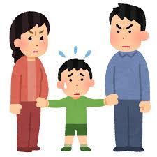 熟年離婚は家族をバラバラにする、傷つく子供たち