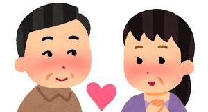 60代の恋愛、ときめく心が若さを保つ秘訣