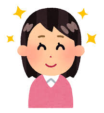還暦に見えない!女優石野真子さんの生き方に賛同