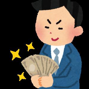 お金を愛しすぎた元夫、老後貧困にあえぐ