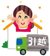 シングルマザーKeiさん、50代で家を買うってすごい!