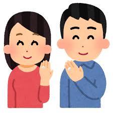 眞子さんついに結婚!小室圭さんの母親も、息子溺愛?