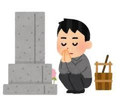 私のお墓の前で、泣かないでください