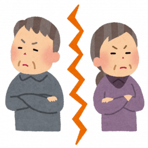 熟年離婚その後、ブログで食べていくのは可能?